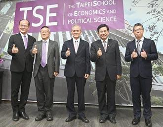 台北政經學院籌辦人黃煌雄 說明辦學經費與相關運作