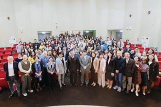 微笑台灣創意教案頒獎 大秀教育創造力