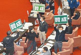 民進黨摧枯拉朽 國民黨慘遭輾壓 9行政命令全過關 萊豬入台 罷免公投戰開打