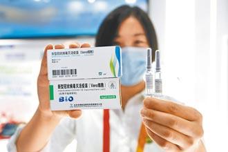 大陸已累計百萬劑次接種