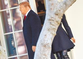 川普特赦殺人犯 聯合國譴責