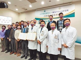 中榮聯手中醫藥研究所 抗疫見效