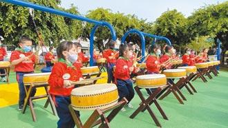 埔里長壽公園 變身兒童共融樂園