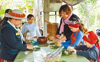 霧台部落廚藝學堂 體驗觀光美味