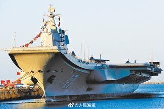 山東艦服役滿周年 狀態絕佳