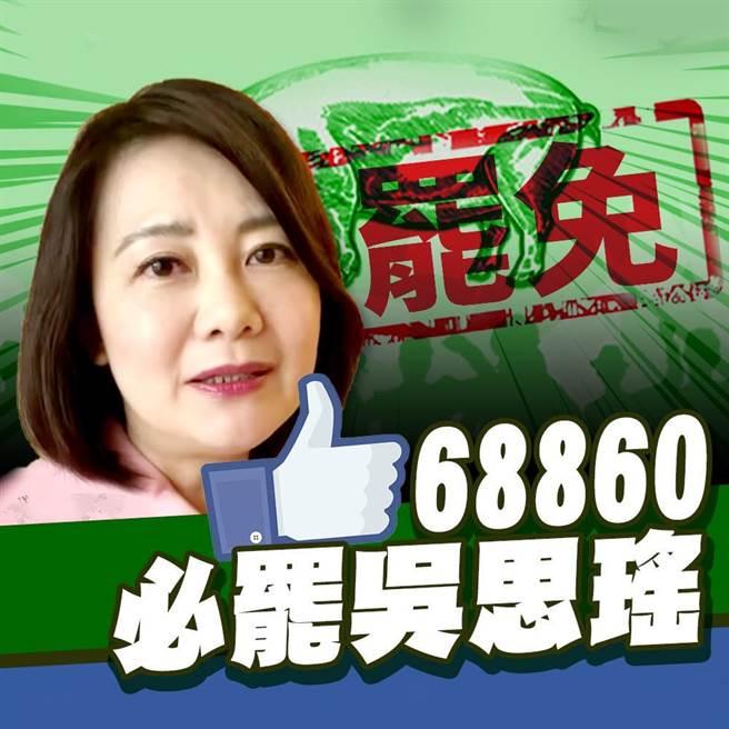 羅智強點名12名挺萊豬民進黨立委,並訴求罷免吳思瑤。(圖/摘自羅智強臉書)
