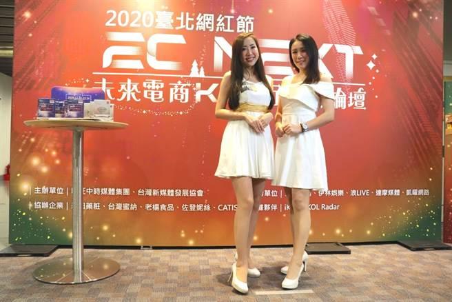 網紅慧慧與Tina現場示範直播銷售美妝保養品/時報獎執委會提供