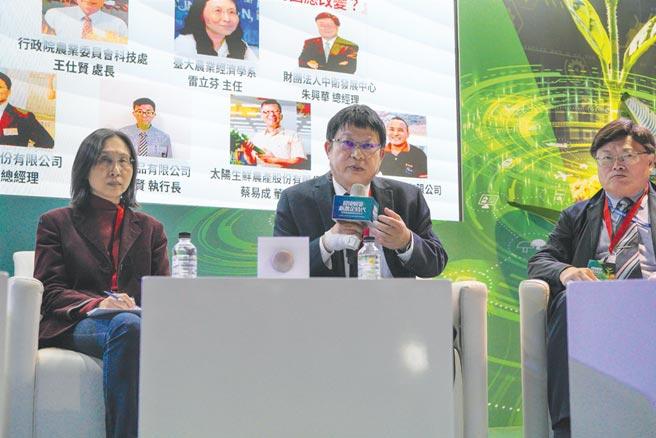 農委會科技處處長王仕賢綜合座談分享。圖╱中衛中心提供