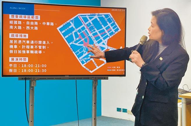 新竹市副市長沈慧虹24日提出2021燈會「生活指引修正版」,說明燈會將取消汽車管制區作法。(陳育賢攝)