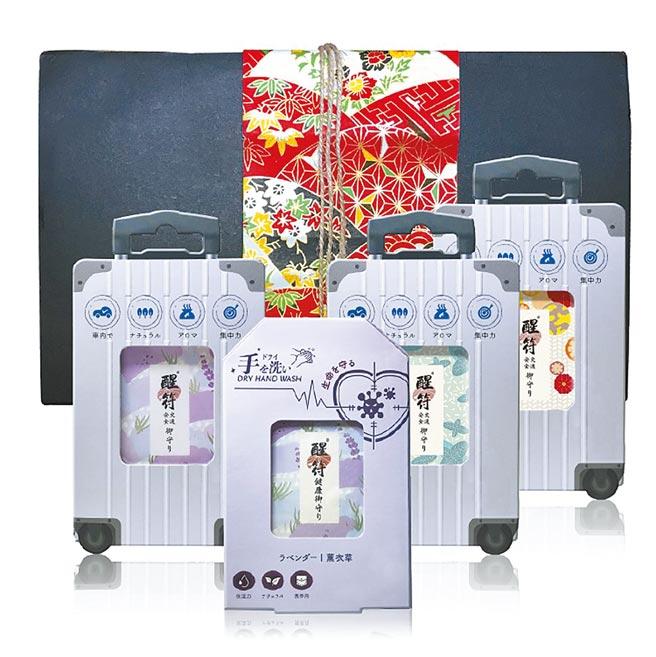 樂天市場的醒符御守香水乾洗手3入,原價2650元,特價1100元。(樂天市場提供)