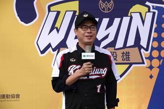 中職》「6隊剛剛好」 陳其邁已和蔡其昌約好談第6隊
