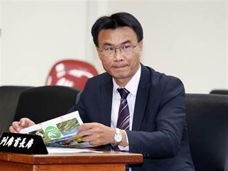 萊豬全壘打 陳吉仲「超感動」 網轟:向7年前的陳教授下跪道歉