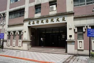 最高行院長提名 只有小英表姐夫吳明鴻絕沒第二人