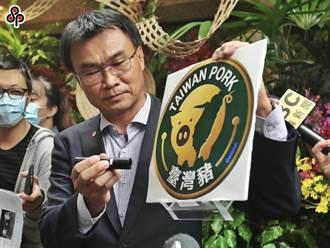 鬍鬚張貼「台灣豬標章」卻賣進口豬 高嘉瑜:陳吉仲不用道歉嗎?