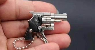 大陸男子販售手槍鑰匙圈被捕 理由:涉嫌非法買賣槍枝