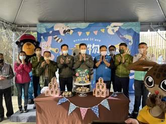 新竹動物園84歲生日大小朋友來開趴 動物變裝派對、闖關、抽獎超熱鬧