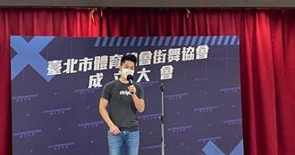 蔣萬安談陳時中有高肯定小批評 台北市長最強候選人不敢輕敵