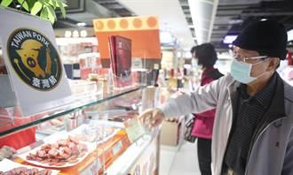 台灣豬不同標章 中央畜產會:將再強化業者資格審核