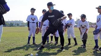 棒球》王建民領軍豪華教練團 連2年訓練營紮根彰化