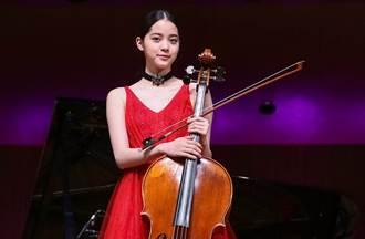 歐陽娜娜15歲退學音樂名校 親吐放棄當大提琴家真相:我不行