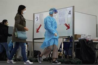 香港醫院因超級傳播者爆新冠肺炎群聚感染 至少15人確診