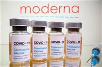 莫德納疫苗首現嚴重過敏個案