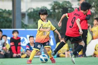 2020社區足球節 副總統認證優質賽事