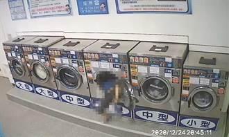 洗衣店當遊樂場 落單男童鑽滾筒洗衣機玩耍 父竟讚:聰明懂得取暖