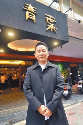 楊麗花將出席主持抽獎 青葉台菜餐廳 30日重啟營運