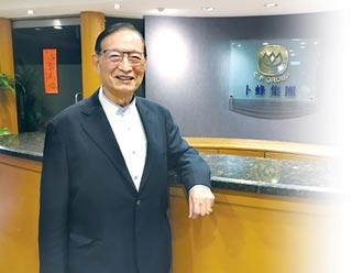健.康.有.術-卜蜂董座鄭武樾 84歲比48歲更勇