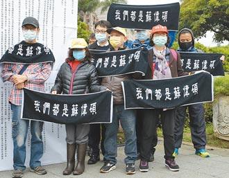 蘇偉碩控食品國安法 鎮壓異議