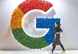 谷歌、臉書、蘋果、亞馬遜 反壟斷中箭