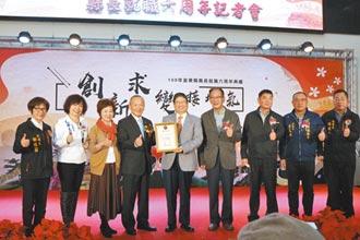 徐耀昌就職6周年 楊文科讚有義氣