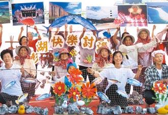白沙樂齡千歲團 全國賽奪冠