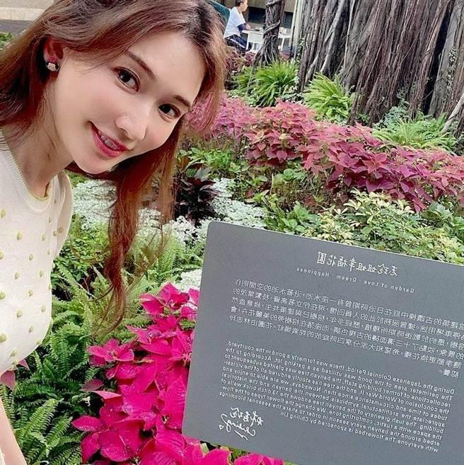 林志玲耶誕假期重返南美館,與認養的花園合影。(摘自IG)