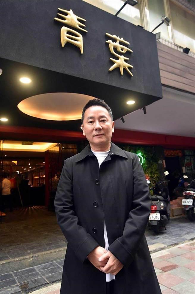 〈青葉〉台菜餐廳二代經營者、董事長姚成璋表示,〈青葉〉重新營運將加大力道開拓年輕客源,並推出多樣化新菜。(圖/工商時報姚舜攝)