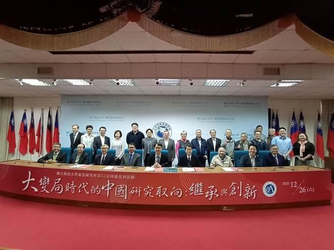 政治大學東亞研究所26日舉行52周年所慶。(陳君碩攝)