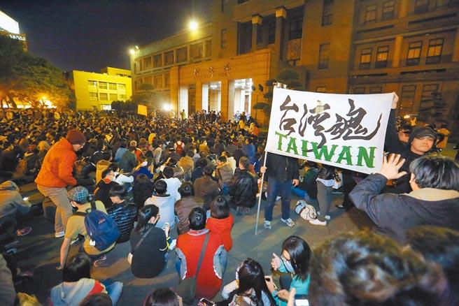 2014年3月23日,反黑箱服貿學生活動情況惡化,許多學生激動的翻越門口欄杆衝進行政院,他們在門口廣場席地而坐大聲呼喊口號。(陳志源攝)