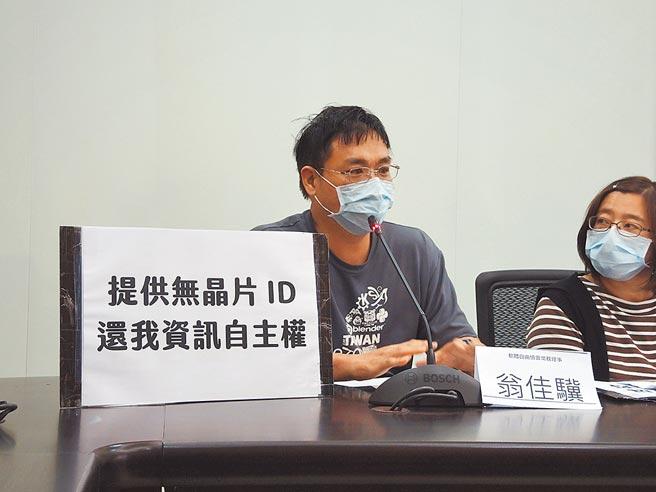 新竹市原訂明年成為數位身分證唯一試辦的縣市,但市府表示將暫緩試辦。(邱立雅攝)