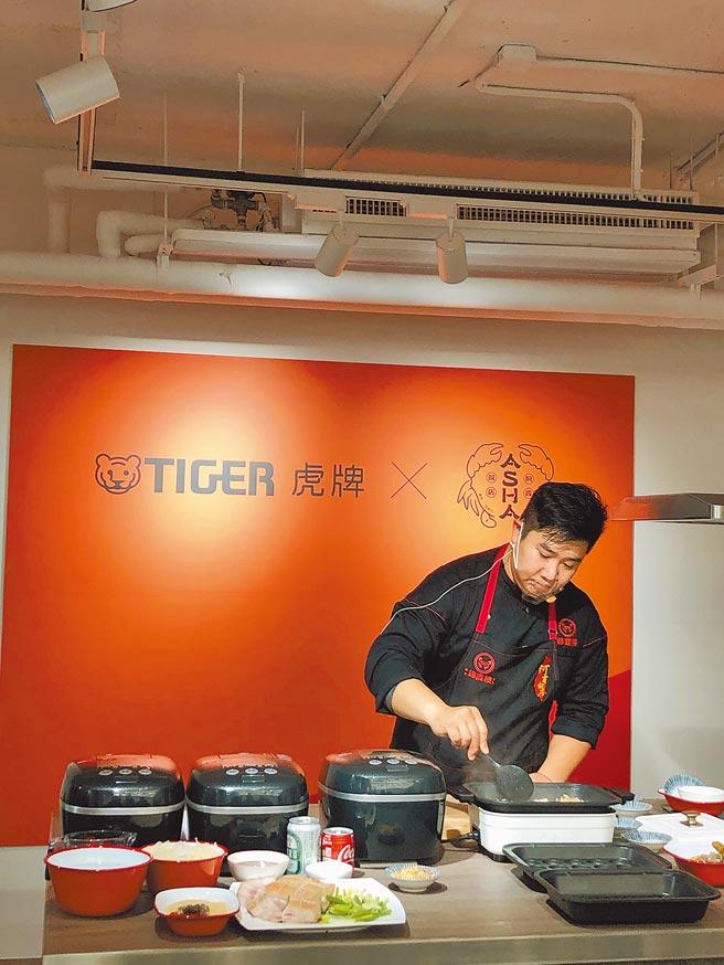 日本虎牌Tiger x 台南阿霞飯店廚藝教室,明年1月16日起於全台百貨、台北旗艦概念店巡迴講授3道阿霞飯店經典料理。(林欣儀攝)