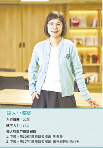 職場達人-中國人壽慶亞通訊處業務經理 藺延齡從個人行銷 到團隊共好理念