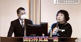 葉毓蘭》僥倖匿報!縱容廠商危害消防員?