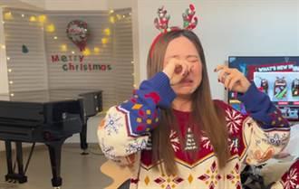 鄧紫棋聖誕節爆淚 男友無預警「豪送百萬禮」惹哭她