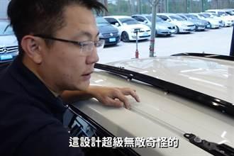 和泰汽車針對中古車商爆紅影片RAV4車頂架漏水問題最新回應
