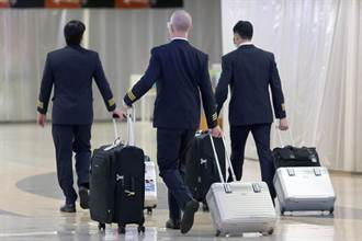 外籍機師薪水有多高?關鍵門檻曝光眾人驚呆