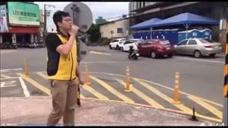 影/王浩宇稱選舉堅持不擾民 網貼影片打臉:吵死了
