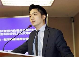 貼台灣豬標章用進口豬將開罰 蔣萬安批政府不負責任