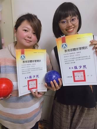 基隆安樂高中奪適應體育教案首獎 回收瓶罐巧妙變「滾球」