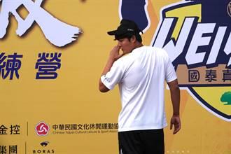 中職》沒人能相依為命 王維中憶旅外生涯:最想有亞洲隊友