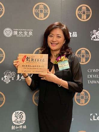 中市知名糕餅「女麗」操刀 將傳統推向國際